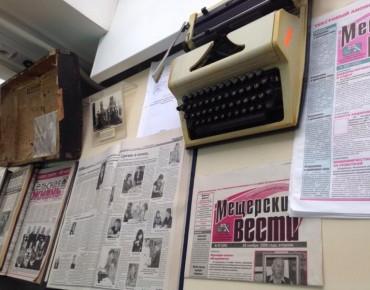 """фотография с сайта """"Рязанские ведомости"""""""