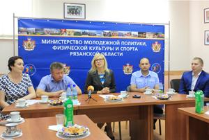 Фото: http://www.ryazangov.ru/news/ryazan/156592/