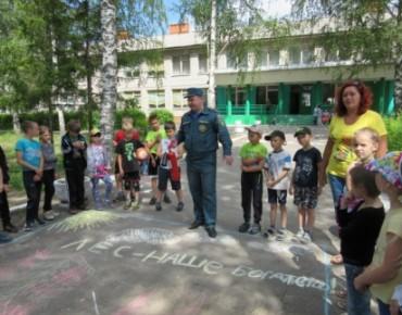 Фото с сайта http://62.mchs.gov.ru