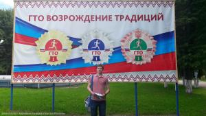 http://admrzn.ru