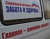 zabota3_big