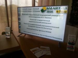 Высшие учебные заведения Рязани