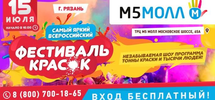 Фото из https://vk.com/event121553882