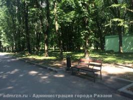 Фото: http://admrzn.ru/