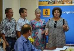 Фото с сайта Министерства молодежной политики и спорта Рязанской области