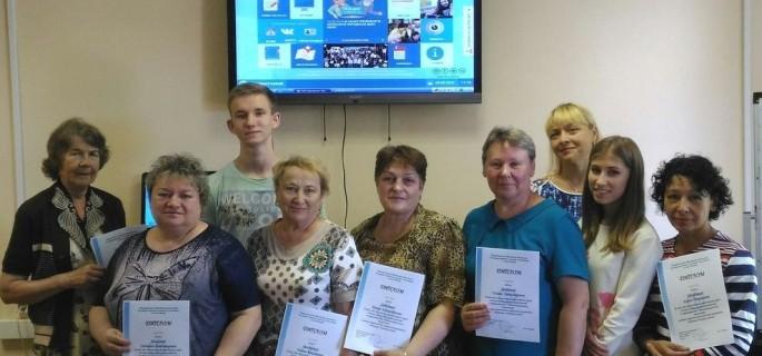 Фото с сайта Министерства труда и занятости населения Рязанской области