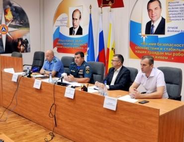 Фото с сайта Гу МЧС России по Рязанской области