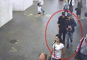 Фото с официального сайта ГУ МВД России по Москве