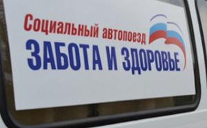 фото с сайта министерства соцзащиты Рязанской области