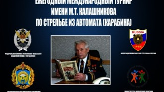изображение с сайта академии ФСИН