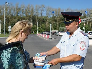 фото с сайта УМВД по Рязанской области
