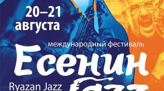 фото с официальной страницы фестиваля