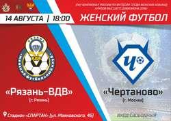 файл с сайта Министерства молодежной политики и спорта Рязанской области