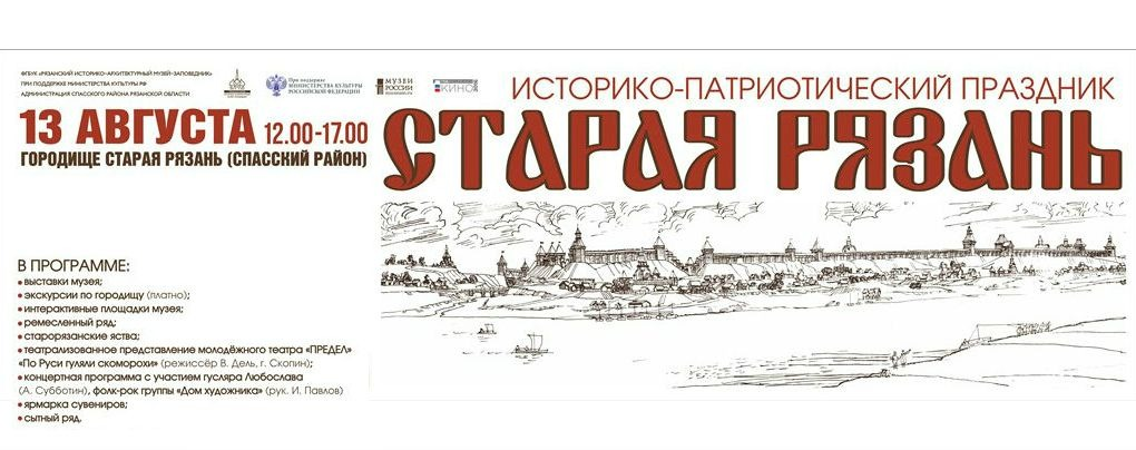 бесплатный сайт знакомств в рязанской области