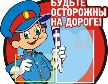 изображение с сайта sumki.vpsvip.ru