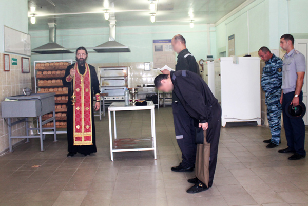 Фото с официального сайта УФСИН России по Рязанской области