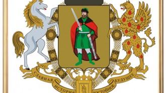 rjazan-gerb-zolotaja-ramka-b
