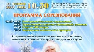 image-m4id20015