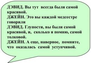 ДЕЛАЮ ФРАЗЫ-1