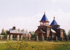 sasovo
