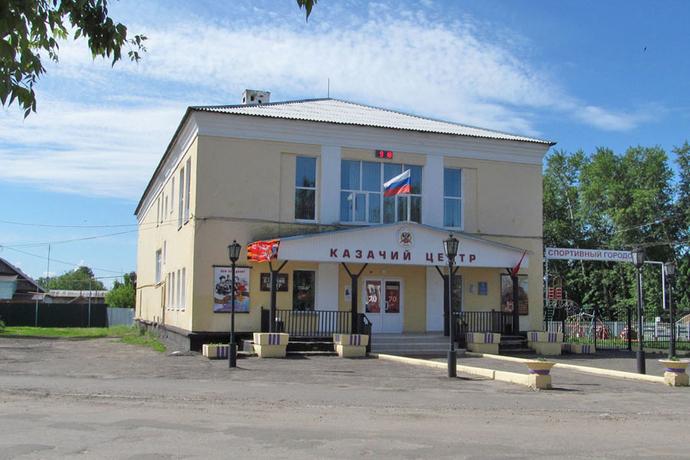 казачий центр