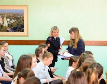 фото с сайта управления МВД по Рязанской области
