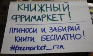 Фото с сайта  http://www.rsu.edu.ru