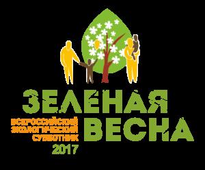 Zelenaya_Vesna_2017-1-300x248