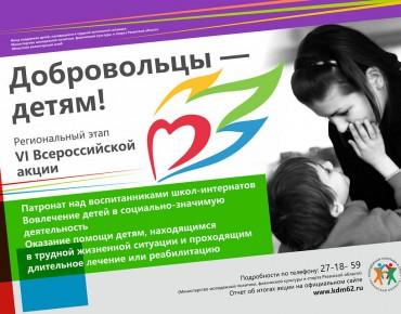 Фотография с сайта http://kdm62.ru