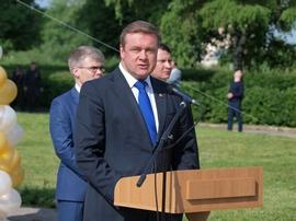 фото Правительство Рязанской области