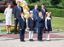 фото Правительства Рязанской области