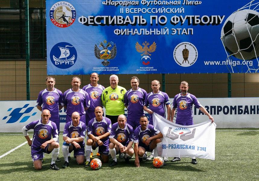 фото с сайта http://kdm62.ru