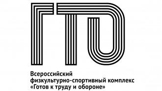 gto_logotip000_2