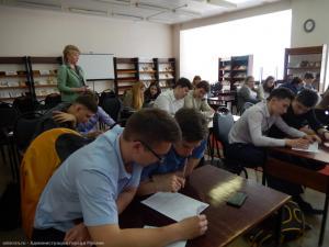 фото взято с http://admrzn.ru