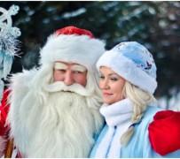 8 января закроется резиденция Деда Мороза