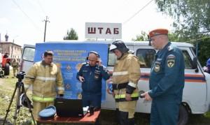 Фото с официального сайта МЧС по Рязанской области