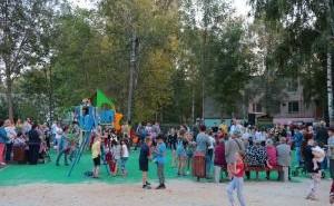 Фото с сайта администрации города Рязани.