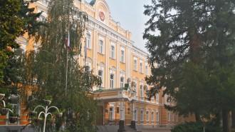 RGU_Ryazan