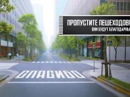 Peshehodnyy_perehod(3)-188xx140